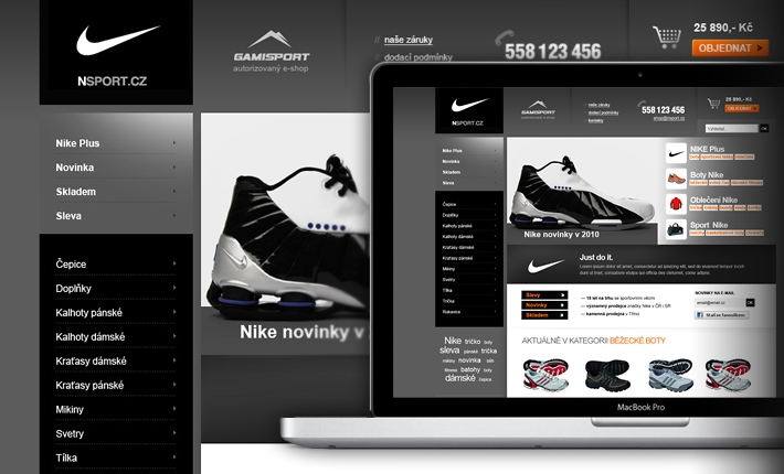 Nike e-shop